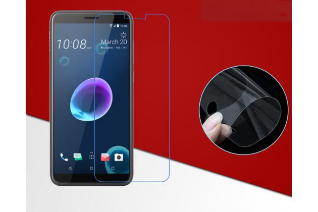 Фирменная оригинальная защитная пленка для телефона HTC Desire 12  Plus глянцевая
