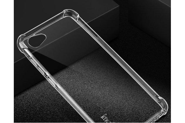 Фирменная задняя панель-чехол-накладка с защитными заглушками с защитой боковых кнопок для HTC Desire 12  Plus прозрачная