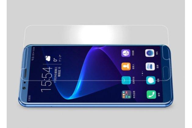 """Фирменная оригинальная защитная пленка для телефона Huawei Honor V10 / Honor View 5.99"""" (BKL-AL20) глянцевая"""