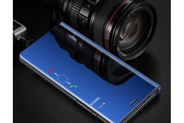 "Чехол-книжка с дизайном ""Clear View Standing Cover"" полупрозрачный с зеркальной поверхностью для Huawei Honor 7A Pro/ Huawei Enjoy 8E/ Huawei Y6 2018/ Huawei Y6 Prime 2018 синий"