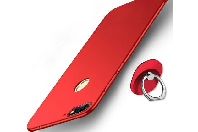 Задняя панель-крышка из прочного силикона с матовым противоскользящим покрытием для Huawei Honor 7A / Huawei Honor Play 7 Standart/ Y5 Prime 2018 в красном цвете