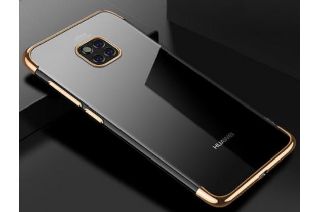 Фирменная задняя панель-чехол-накладка с защитными заглушками с защитой боковых кнопок для Huawei Mate 20 Pro / Mate 20 RS 6.39 прозрачная золотая