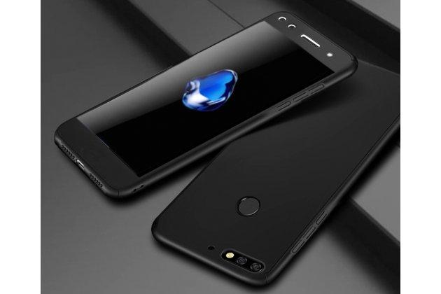 Фирменный уникальный чехол-бампер-панель с полной защитой дисплея и телефона по всем краям и углам для Huawei Honor 7A / Huawei Honor Play 7 Standart/ Y5 Prime 2018 черный