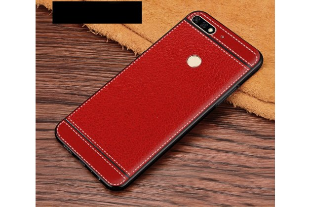 Фирменная премиальная элитная крышка-накладка на Huawei Honor 7A / Huawei Honor Play 7 Standart/ Y5 Prime 2018 красная из качественного силикона с дизайном под кожу