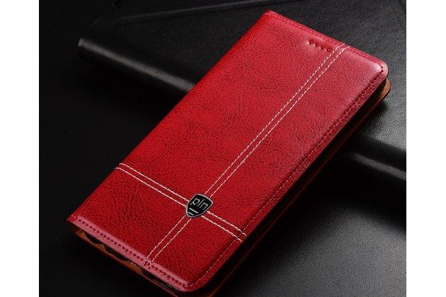 Фирменный премиальный элитный чехол-книжка из качественной импортной кожи с мульти-подставкой и визитницей для Huawei Honor 7A / Huawei Honor Play 7 Standart/ Y5 Prime 2018 красный