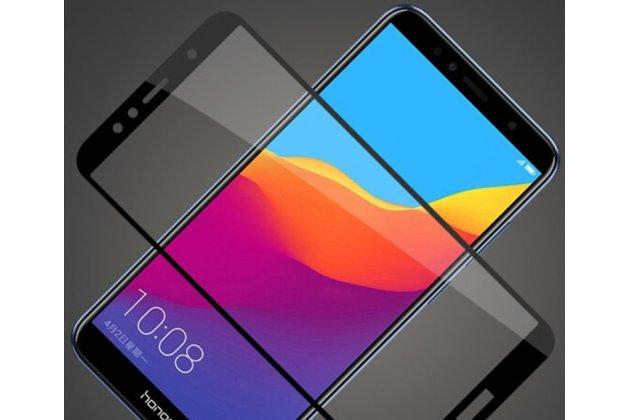 Фирменное 3D защитное изогнутое стекло с закругленными изогнутыми краями которое полностью закрывает экран / дисплей по краям с олеофобным покрытием для Huawei Honor 7A /Huawei Honor Play 7 Standart/ Y5 Prime 2018