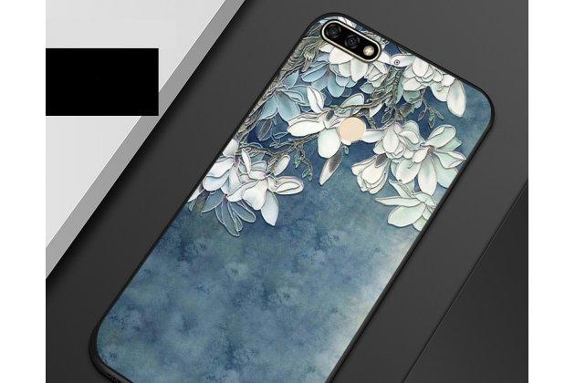 """Фирменная роскошная задняя панель-чехол-накладка  из мягкого силикона с безумно красивым расписным 3D рисунком на Huawei Honor 7A / Huawei Honor Play 7 Standart/ Y5 Prime 2018 """"тематика Белая Магнолия"""""""