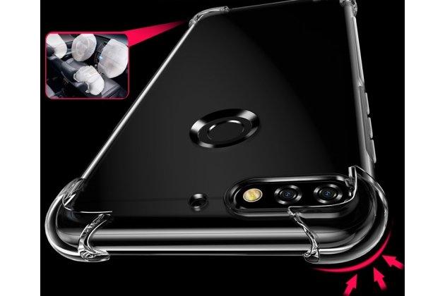 Фирменная задняя панель-чехол-накладка с защитными заглушками с защитой боковых кнопок для Huawei Honor 7A / Huawei Honor Play 7 Standart/ Y5 Prime 2018 прозрачная