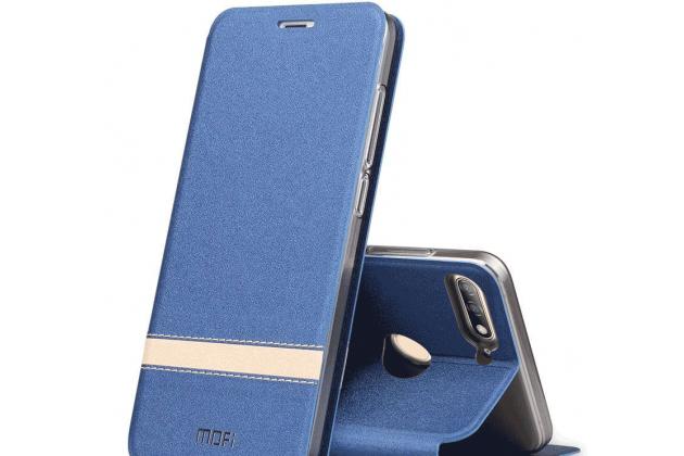 Фирменный чехол-книжка водоотталкивающий с мульти-подставкой на жёсткой металлической основе для Huawei Honor 7A Pro/ Huawei Enjoy 8E/ Huawei Y6 2018/ Huawei Y6 Prime 2018 синий с золотой полосой