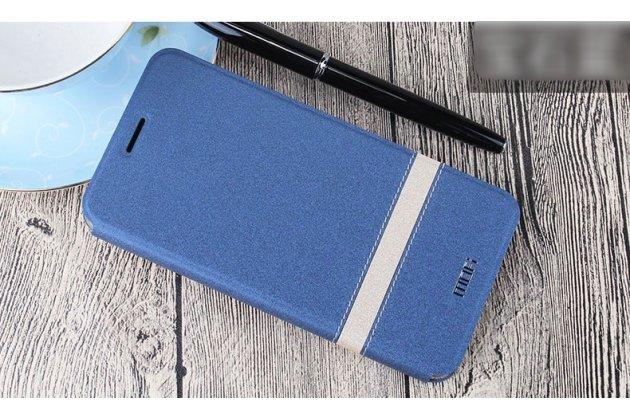Фирменный чехол-книжка водоотталкивающий с мульти-подставкой на жёсткой металлической основе для Huawei Honor 7A / Huawei Honor Play 7 Standart/ Y5 Prime 2018 синий с золотой полосой