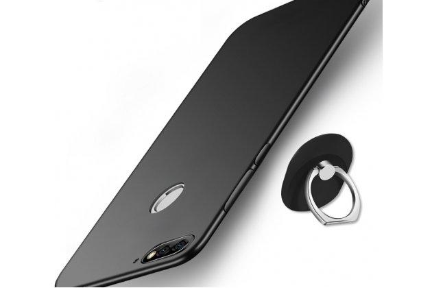 Задняя панель-крышка из прочного силикона с матовым противоскользящим покрытием для Huawei Honor 7A / Huawei Honor Play 7 Standart/ Y5 Prime 2018 в черном цвете