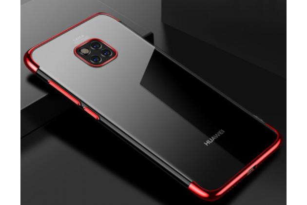 Фирменная задняя панель-чехол-накладка с защитными заглушками с защитой боковых кнопок для Huawei Mate 20 Pro / Mate 20 RS 6.39 прозрачная красная