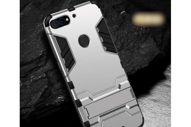 Противоударный усиленный ударопрочный фирменный чехол-бампер-пенал для Huawei Honor 7A / Huawei Honor Play 7 Standart/ Y5 Prime 2018 серебристый