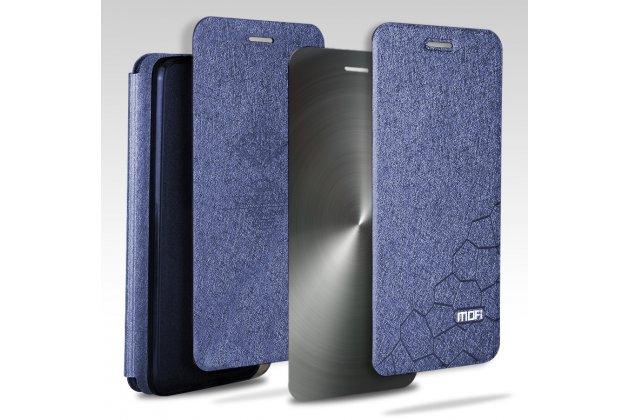 Фирменный чехол-книжка водоотталкивающий с мульти-подставкой на жёсткой металлической основе для Huawei Honor 7A / Huawei Honor Play 7 Standart/ Y5 Prime 2018 черный