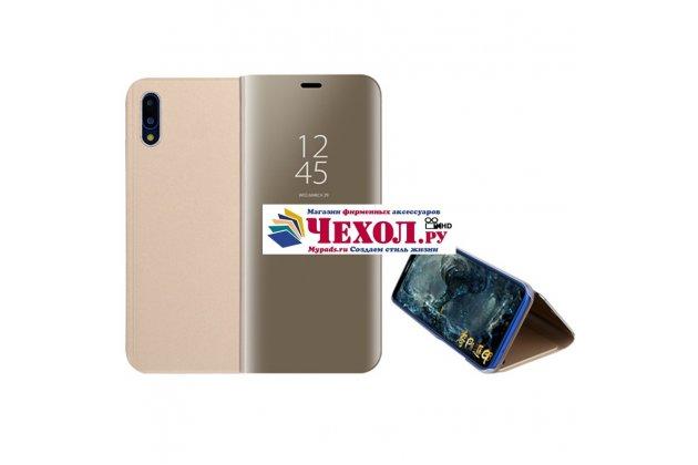 """Чехол-книжка с дизайном """"Clear View Standing Cover""""  полупрозрачный с зеркальной поверхностью для Huawei Honor 7A Pro/ Huawei Enjoy 8E/ Huawei Y6 2018/ Huawei Y6 Prime 2018  золотой"""
