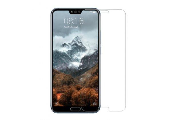 Фирменное защитное закалённое противоударное стекло для телефона Huawei Honor 10 из качественного японского материала премиум-класса с олеофобным покрытием