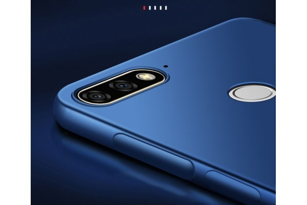 Задняя панель-крышка из прочного силикона с матовым противоскользящим покрытием для Huawei Honor 7A / Huawei Honor Play 7 Standart/ Y5 Prime 2018  в синем цвете