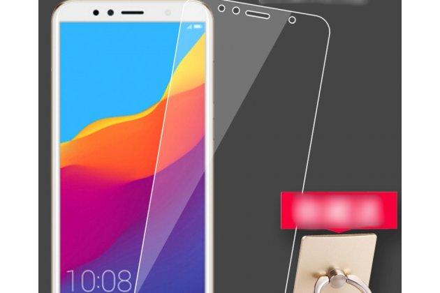 Фирменное защитное закалённое противоударное стекло для телефона Huawei Honor 7A/Huawei Honor Play 7 Standart/ Y5 Prime 2018 из качественного японского материала премиум-класса с олеофобным покрытием