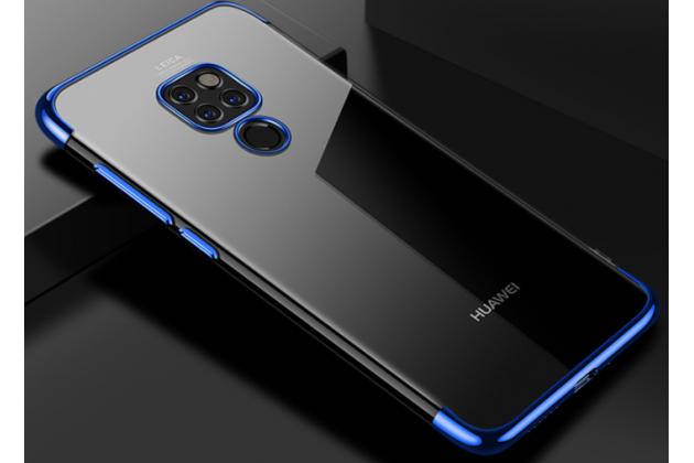 Фирменная задняя панель-чехол-накладка с защитными заглушками с защитой боковых кнопок для Huawei Mate 20 6.53 прозрачная синяя