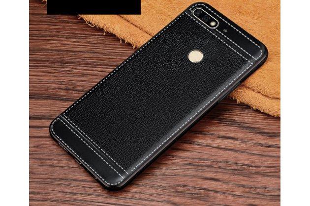 Фирменная премиальная элитная крышка-накладка на Huawei Honor 7A / Huawei Honor Play 7 Standart/ Y5 Prime 2018 черная из качественного силикона с дизайном под кожу