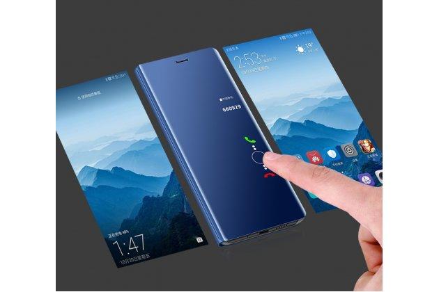 """Чехол-книжка с дизайном """"Clear View Standing Cover"""" полупрозрачный с зеркальной поверхностью для Huawei Honor 7C Pro/ Play 7C/ Y7 Prime 2018/ Nova 2 Lite синий"""