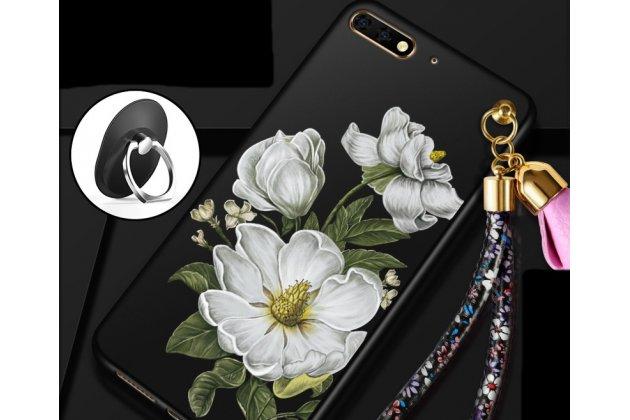 Фирменная уникальная задняя панель-крышка-накладка из тончайшего силикона для Huawei Honor 7C/ Huawei Honor Play 7A High с объёмным 3D рисунком тематика Цветок Жасмин
