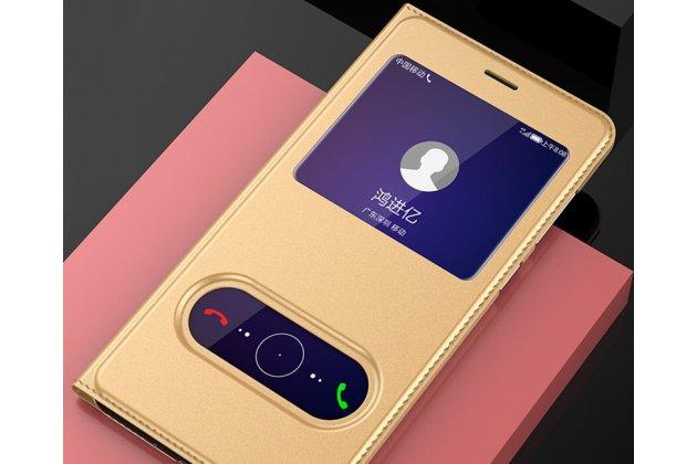 Фирменный чехол-книжка для Huawei Honor 7A / Huawei Honor Play 7 Standart/ Y5 Prime 2018 золотой с окошком для входящих вызовов и свайпом водоотталкивающий