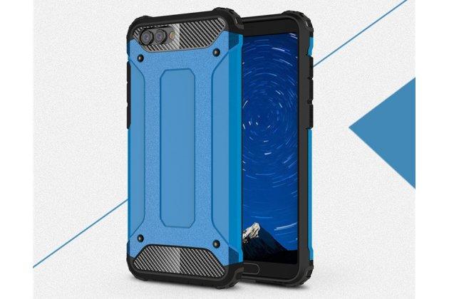 Противоударный усиленный ударопрочный фирменный чехол-бампер-пенал для Huawei Honor 10 синий