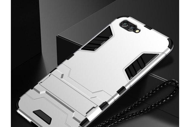 Противоударный усиленный ударопрочный фирменный чехол-бампер-пенал для Huawei Honor 10 серебристый