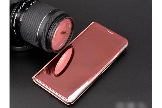 """Чехол-книжка с дизайном """"Clear View Standing Cover""""  полупрозрачный с зеркальной поверхностью для Huawei Honor 10 розовое золото"""