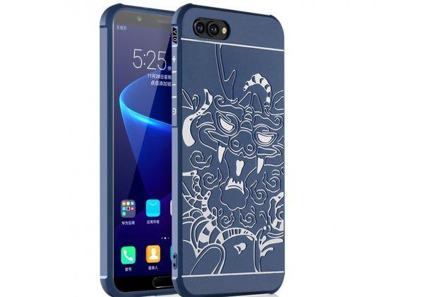 """Фирменная роскошная задняя панель-чехол-накладка  из мягкого силикона с безумно красивым расписным 3D рисунком на Huawei Honor 10 """"тематика Дракон"""" синяя"""