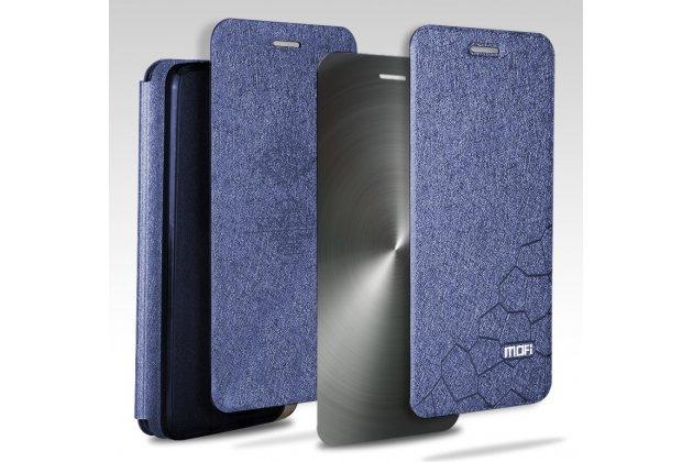 Фирменный чехол-книжка водоотталкивающий с мульти-подставкой на жёсткой металлической основе для Huawei Honor 10  синий