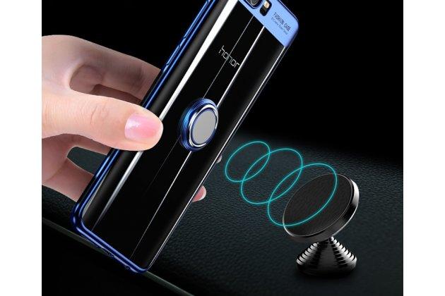 Фирменная ультра-тонкая полимерная из мягкого качественного пластика задняя панель-чехол-накладка для Huawei Honor 10 с магнитным держателем прозрачная синяя