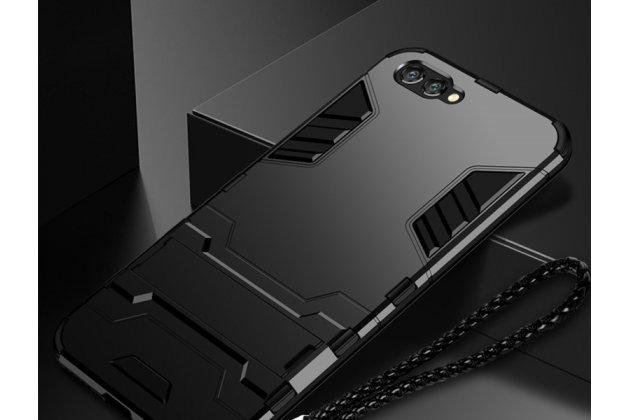 Противоударный усиленный ударопрочный фирменный чехол-бампер-пенал для Huawei Honor 10 черный