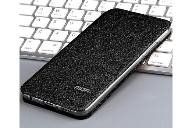 Фирменный чехол-книжка водоотталкивающий с мульти-подставкой на жёсткой металлической основе для Huawei Honor 10  черный
