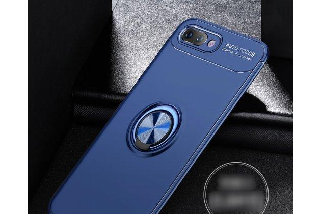 Задняя панель-крышка из прочного силикона с матовым противоскользящим покрытием для Huawei Honor 10  с магнитным держателем в синем цвете