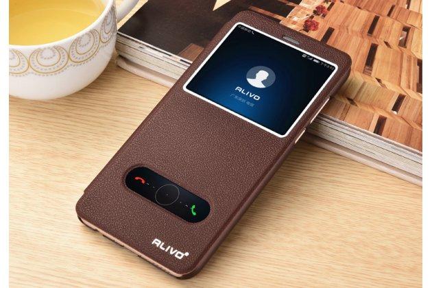 Фирменный чехол-книжка для Huawei Honor 10 коричневый с окошком для входящих вызовов и свайпом водоотталкивающий