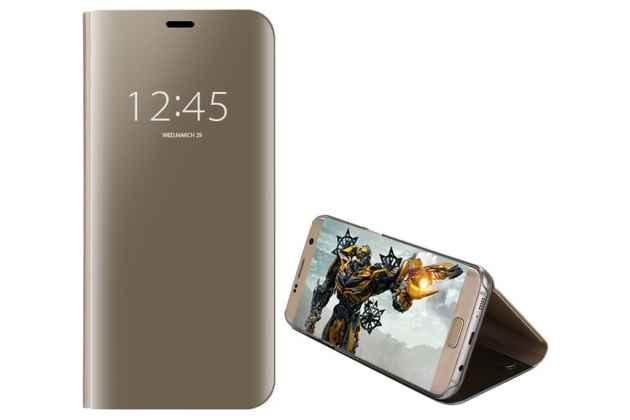 """Чехол-книжка с дизайном """"Clear View Standing Cover""""  полупрозрачный с зеркальной поверхностью для Huawei Honor 10 золотой"""