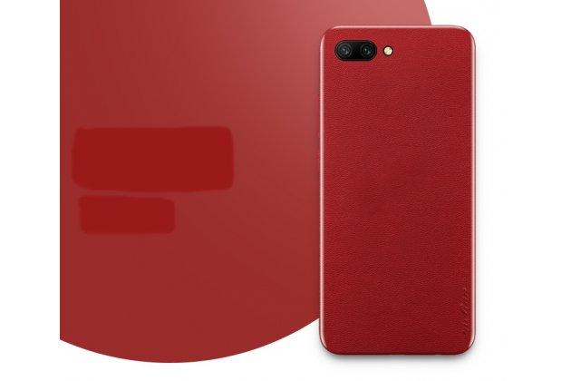 Оригинальная эксклюзивная задняя кожаная наклейка (из натуральной кожи) для Huawei Honor 10 красная