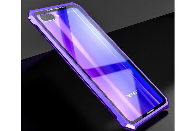 Противоударный усиленный ударопрочный фирменный чехол-бампер-пенал пластиковый черный с металлическим бампером фиолетовым для Huawei Honor 10
