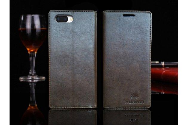 Фирменный премиальный элитный чехол-книжка с логотипом из качественной импортной кожи с мульти-подставкой и визитницей для Huawei Honor 10 коричневый