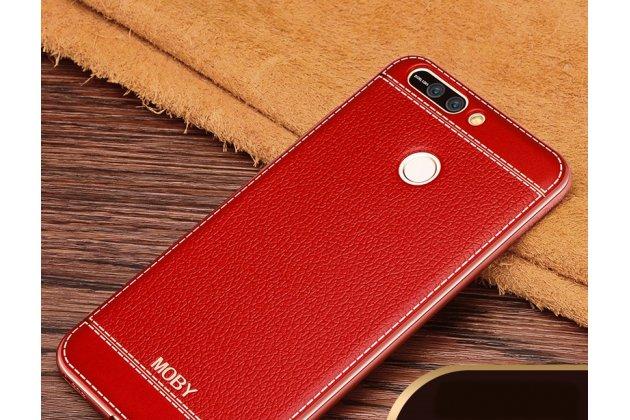 Фирменная премиальная элитная крышка-накладка на Huawei Honor 10 красная из качественного силикона с дизайном под кожу