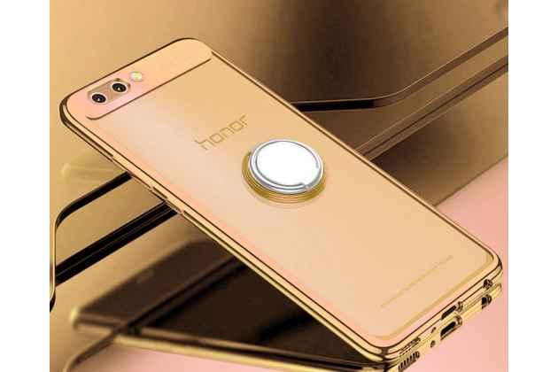 Фирменная ультра-тонкая полимерная из мягкого качественного силикона задняя панель-чехол-накладка для Huawei Honor 10 с магнитным держателем прозрачная золотая