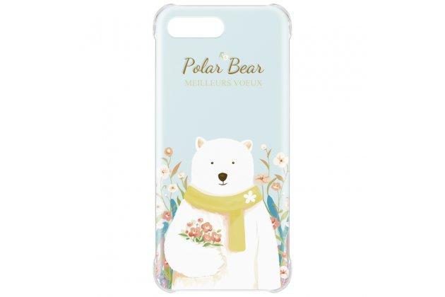 """Фирменная роскошная задняя панель-чехол-накладка  из мягкого силикона с безумно красивым расписным 3D рисунком на Huawei Honor 10 """"тематика Белый медведь"""""""