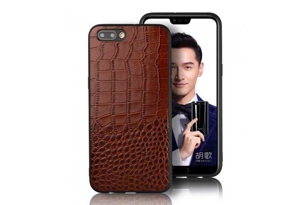 Фирменная элегантная задняя панель-крышка с фактурной отделкой натуральной кожи крокодила кофейного цвета для Huawei Honor 10. Только в нашем магазине. Количество ограничено.