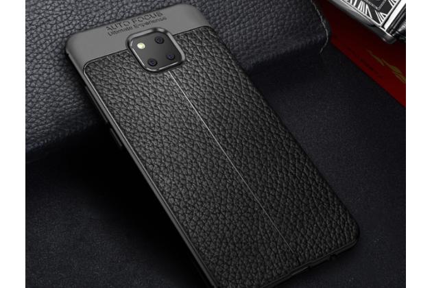 Фирменная премиальная элитная крышка-накладка на Huawei Mate 20 Pro / Mate 20 RS 6.39 черная из качественного силикона с дизайном под кожу