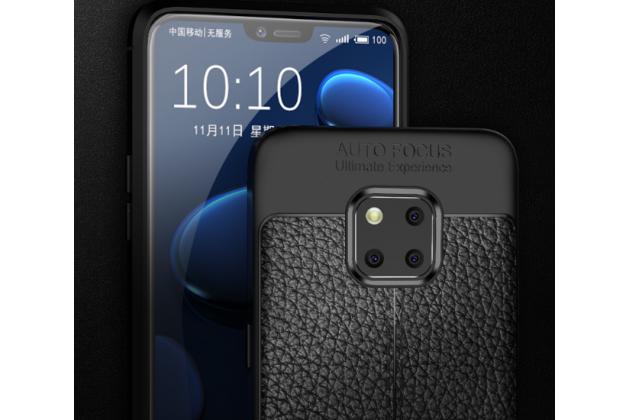 Фирменная премиальная элитная крышка-накладка на Huawei Mate 20 6.53 серая из качественного силикона с дизайном под кожу