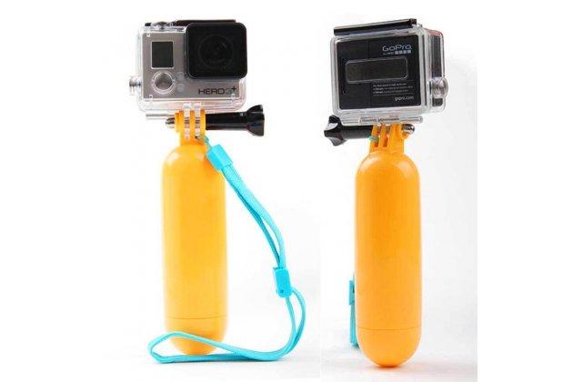 Фирменная рукоятка-поплавок для подводных фото-видеосъемок на Экшн-камеру Xiaomi YI 4K+ /GoPro/ SJCAM/ Sony из прочного пластика желтого цвета