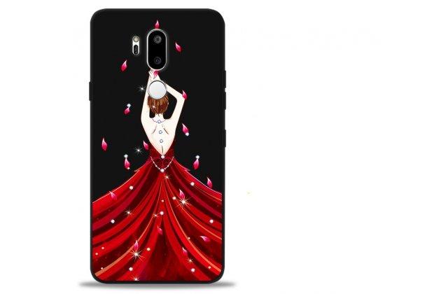 """Фирменная роскошная задняя панель-чехол-накладка  из мягкого силикона с безумно красивым расписным 3D рисунком на LG G7 ThinQ / LG G7 """"тематика Красное платье"""""""