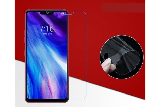 Фирменная оригинальная защитная пленка для телефона LG G7 ThinQ / LG G7 глянцевая